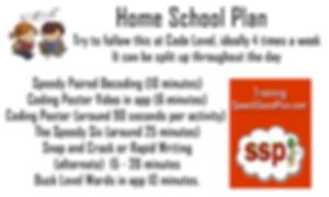 home_school_plan2.fw.png
