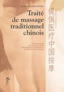 Traité_de_Massage_Traditionnel_Chinois.j