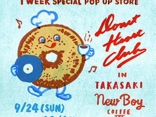 """""""Donut Heart Club"""" in Takasaki!"""