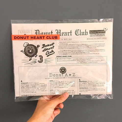 Donut Heart Club Zine -Issue.3