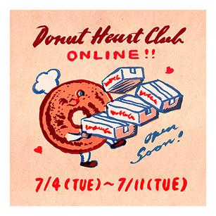 """Donut Heart Club"" online!"