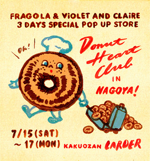 """Donut Heart Club"" in Nagoya!"