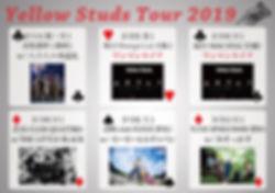 2019ツアー+ (1).jpg