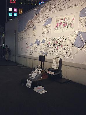 調布駅.jpg
