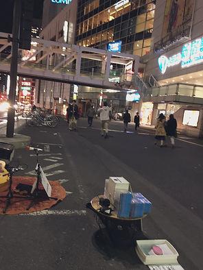 新宿南口.jpg
