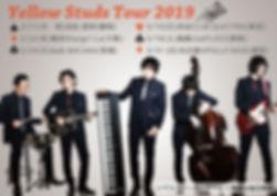 2019ツアー.jpg