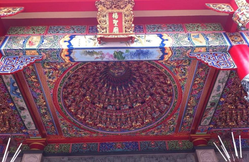 道教の廟楊聖廟