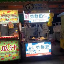 福岡-台北63,770円~