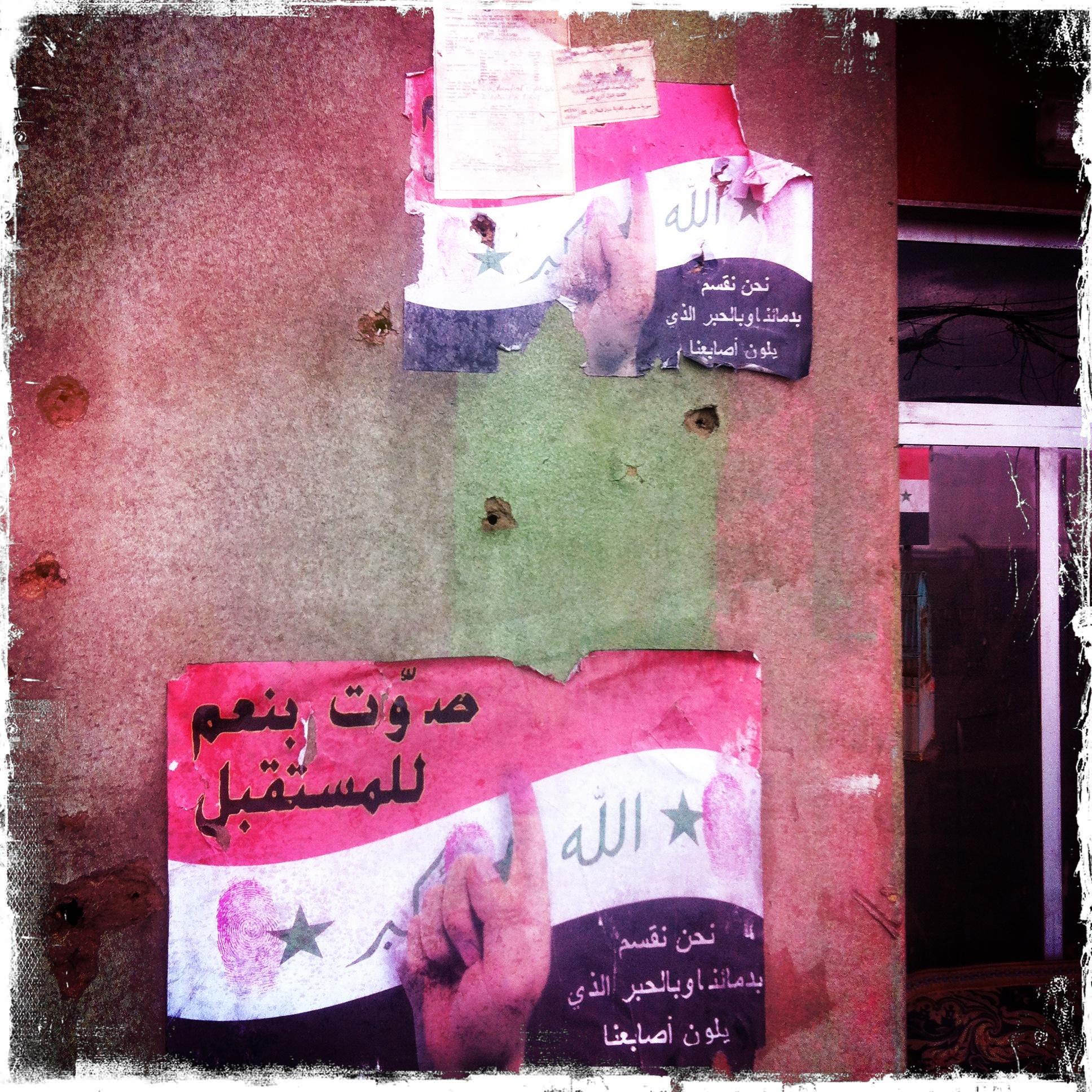 Arabic Market Posters