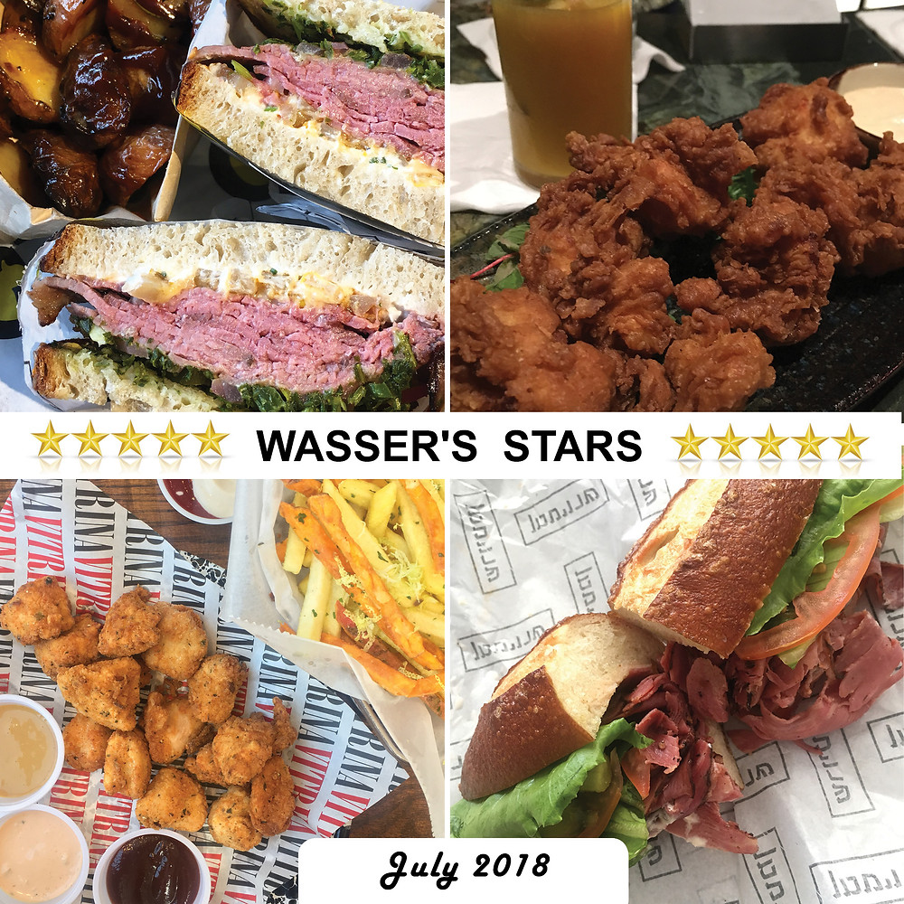 המנות הכי טעימות שאכלתי ביולי 2018