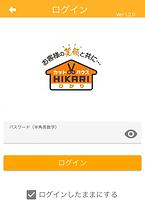 app-log04.png
