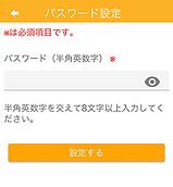 app-log01.png