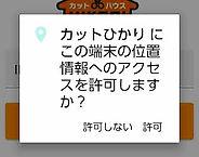 appAndroid-log02.jpeg