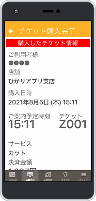 install-login-img11.png