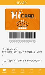 app-log03.png