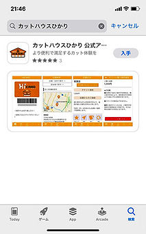 appiPhone-in03.jpg