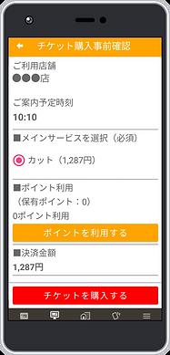install-login-img10.png