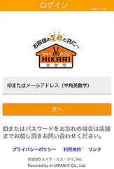 appiPhone-log03.jpeg