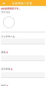 app-log02.png