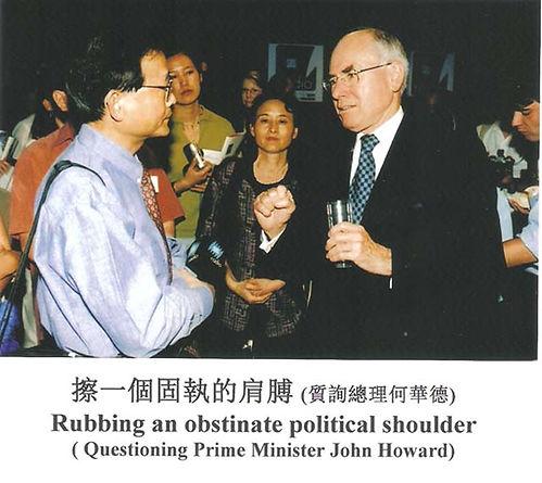 political shoulder1.jpg