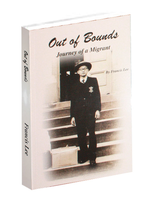 Out of Bounds: Journey of a Migrant