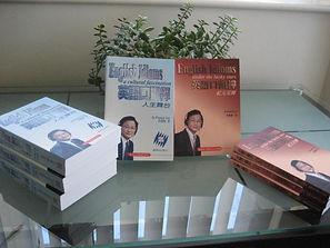 Idiom Books (5).jpg