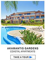 akamantis garden.JPG