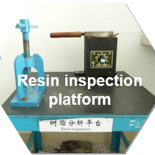 Resin inspection