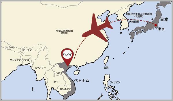東京からハノイまでの地図