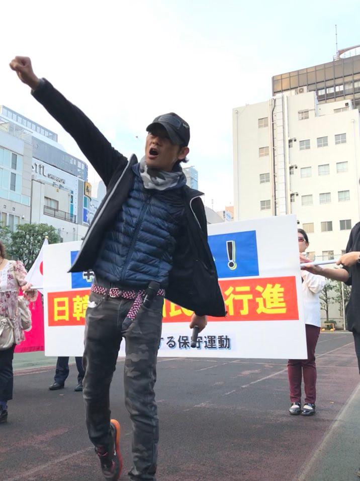 20181110 日韓断交デモ