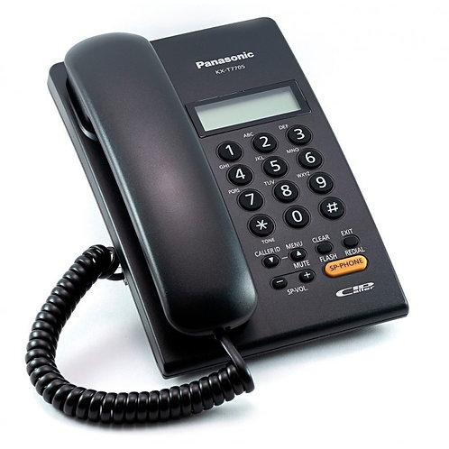 هاتف سلكي بانسونيك