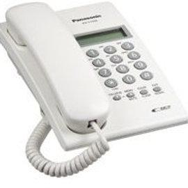 باناسونيك هاتف سلكي - حش-panasonic KX-T7703