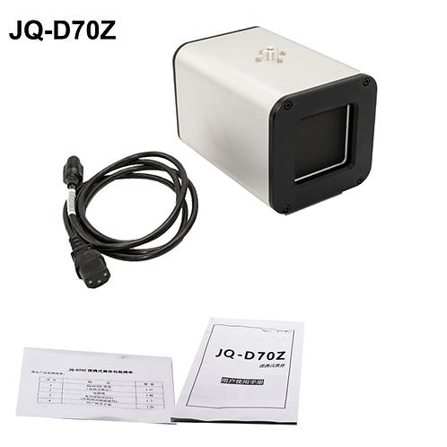 جهاز قياس درجة حرارة الانسان عن بعد من داهوا Dahua JQ-D70Z