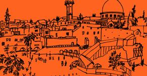 הצעה לפעילות לכבוד יום ירושלים: עד כמה אנחנו מכירים.ות את העיר ירושלים?