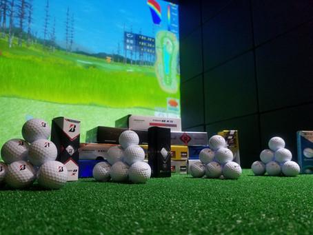 ゴルフ練習 打ち放題スタート