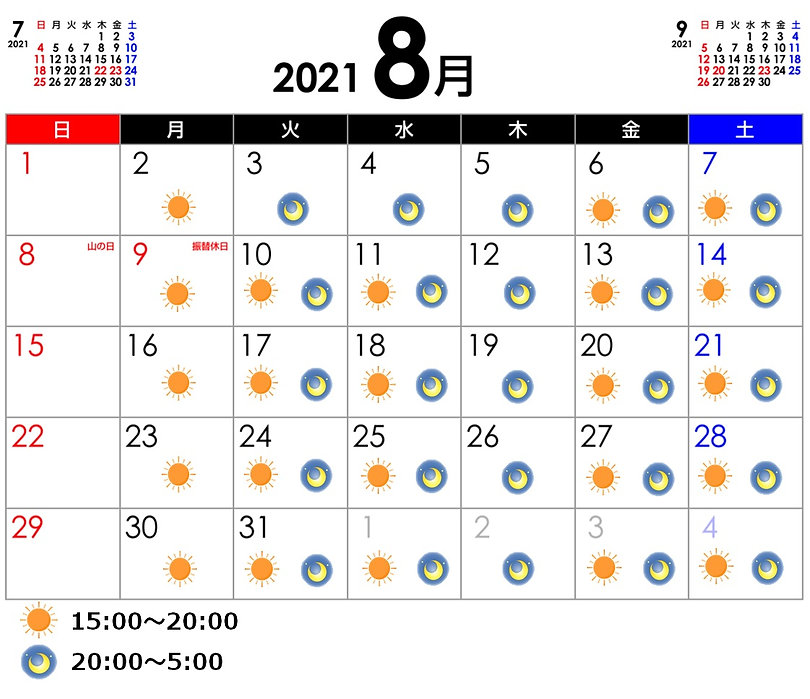 2021年8月.jpg