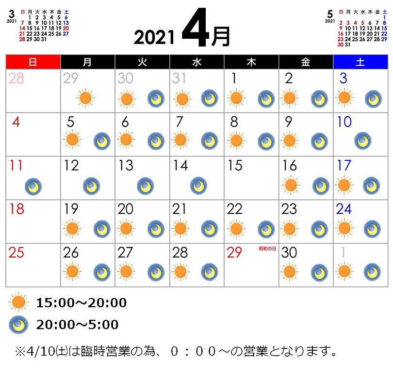 2021年4月.jpg