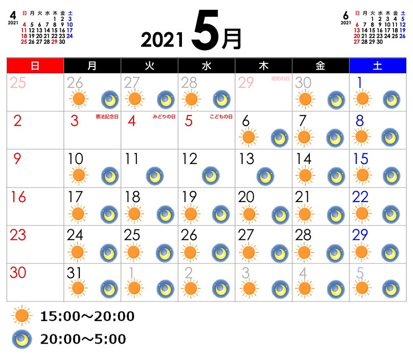 2021年5月.jpg