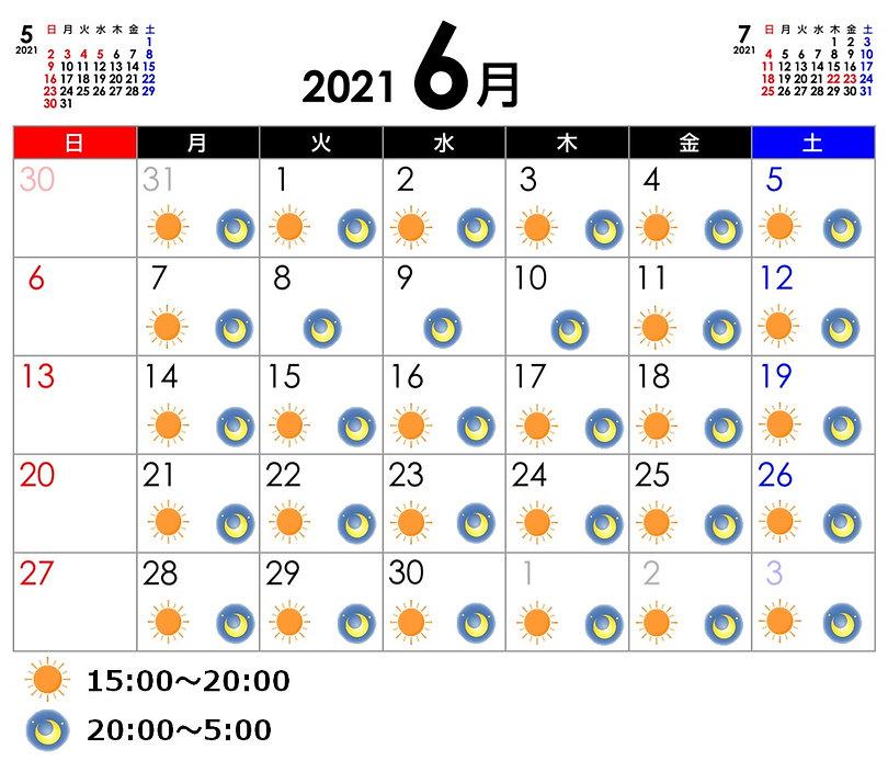 2021年6月.jpg