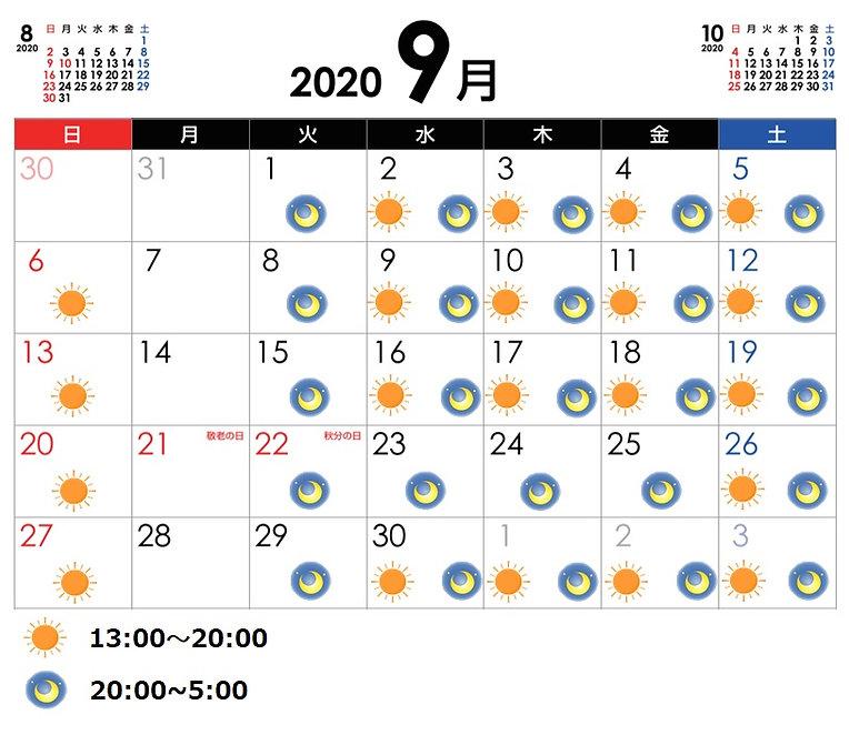 9月最新2.jpg