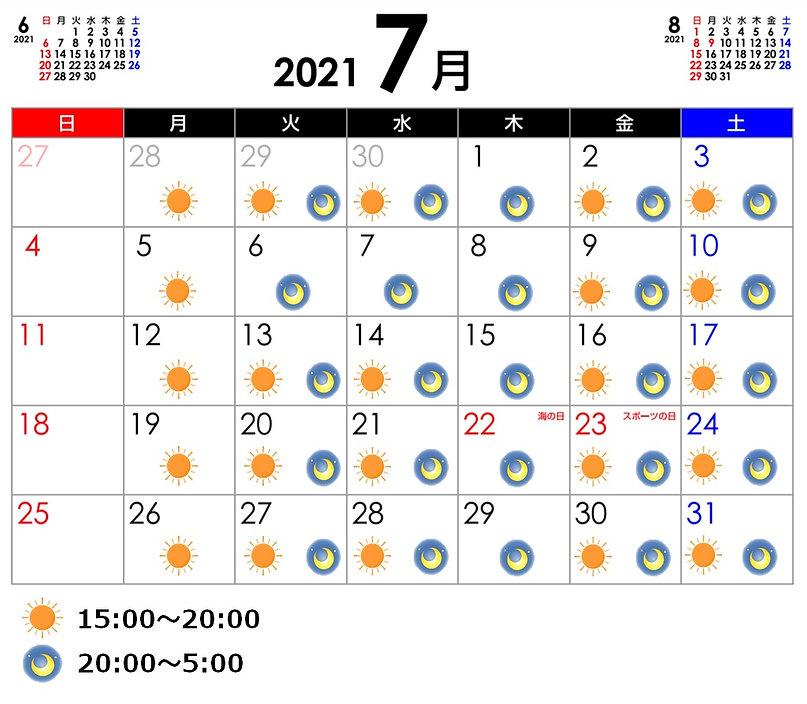 2021年7月.jpg