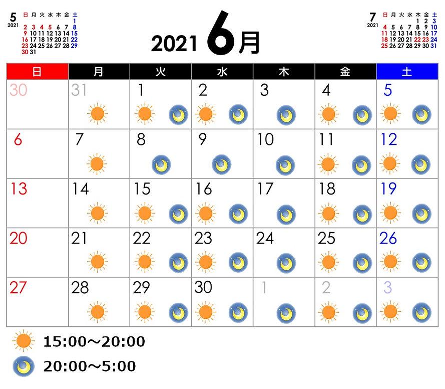 2021年6月N.jpg