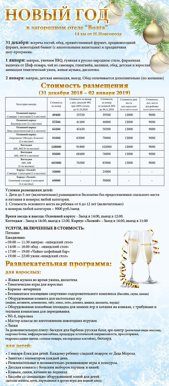 Волга прайс.jpg
