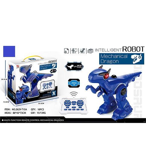 רובוט דרגון כחול עם שלט