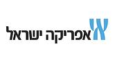 מלונות אפריקה ישראל