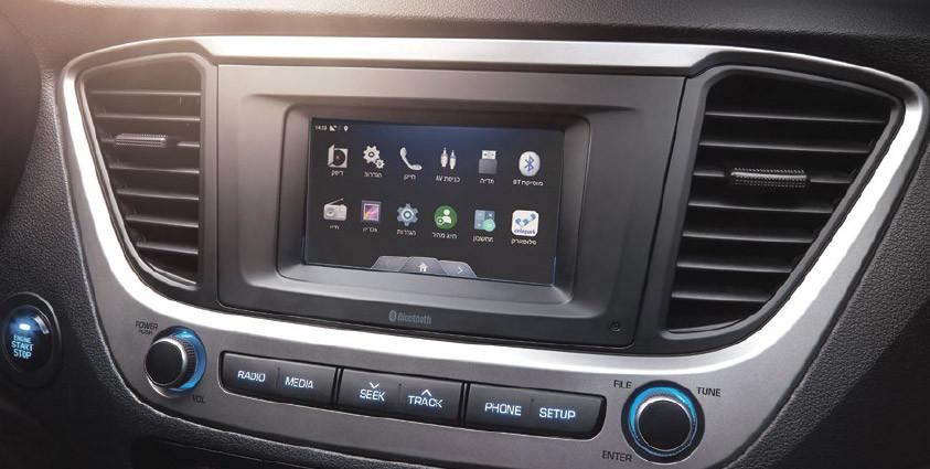 מערכת מולטימדיה Car Connected*