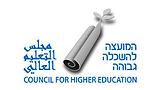 """המועצה להשכלה גבוהה (מל""""ג)"""
