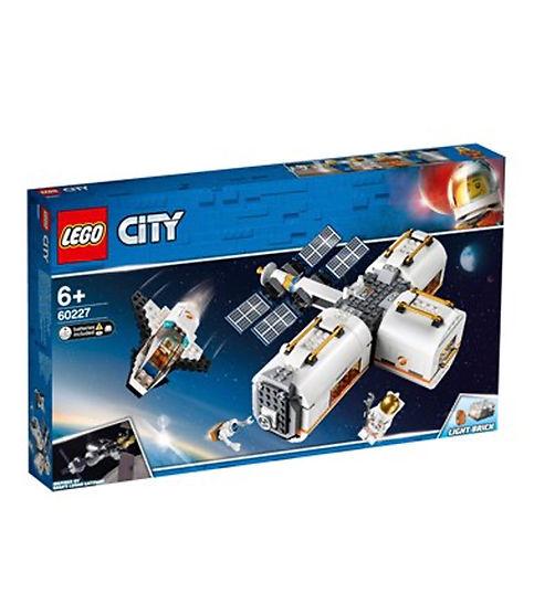 תחנת חלל ירחי