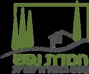 לוגו חמדת נפש.png