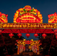 2019 China Lights Wiscosin